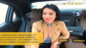 'Rusian Taxi Driver Play Pervert Game With lovely skank Wife'